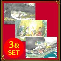 福島敦子原画モチーフ ポストカードVol.4