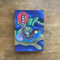 š! #32 'Japan'