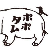 ★海外送料プラス★