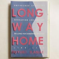 カナイフユキ / LONG WAY HOME