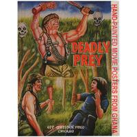 Prey Gallery|Deadly Prey(新装版)