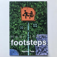 【サイン入】タダユキヒロ/Hear their footsteps