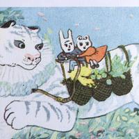 イケガミヨリユキ・リソグラフ「トラ」