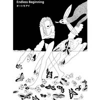 【サイン入り】オートモアイ/ Endless Beginning(新装版)
