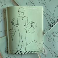 入江マキ作品集 / カンデラ・真夜中のメロン