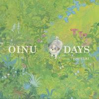 イケガミヨリユキ/ OINU DAYS