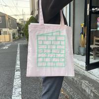 nos:books/ Brick Book Bag