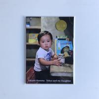 ホンマタカシ|Tokyo and my Daughter(完全版)
