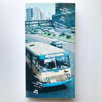20世期レトロアーカイブシリーズ1 雑誌創刊号