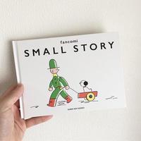 【署名入・カード付】fancomi / SMALL STORY