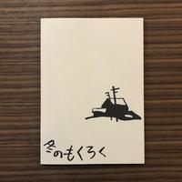 石神井書林目録108号