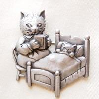 ヴィンテージブローチ JJ ママ猫と子猫のベッドタイム