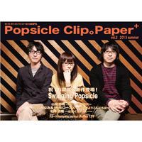 Popsicle Clip. Paper+ vol.2「2013 summer」