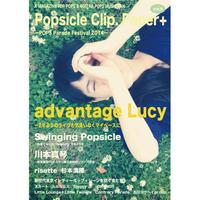 Popsicle Clip. Paper+ vol.5「POPS Parade Festival 2014」