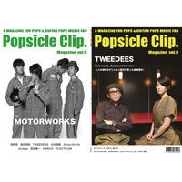 Popsicle Clip. Magazine vol.9/ポプシクリップ。マガジン第9号 PPV16-100(BOOK) ※ポストカード特典付