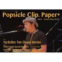 Popsicle Clip. Paper+ vol.3「Cover Story 2014」