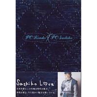 PC KENDO& PC SASHIKO BOOK