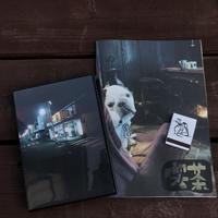 喫茶SKATEBOARD ~ 喫茶巡礼 ~ DVD & ZINE