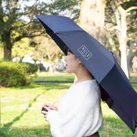 門司港散歩の強い味方 折りたたみ傘