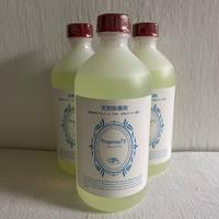 天然除菌剤〈プロピニア75〉 月桃カテキン配合