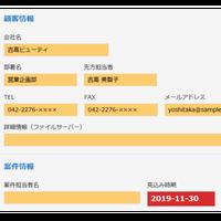 【無料】条件書式EX(devnetの機能追加版)プラグイン Ver3