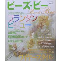 Beads Bee ビーズ・ビー Vol.6 パッチワーク通信社