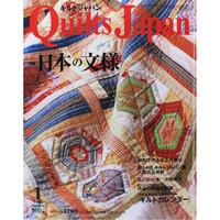 キルトジャパン 2005年1月号