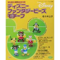 ディズニー ファンタジービーズモチーフ 佐々木公子 レディブティックシリーズno.2398 ブティック社