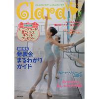 クララ Clara 2007年7月号