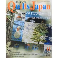 キルトジャパン 2011年11月号