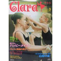 クララ Clara 2002年3月号