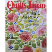 キルトジャパン 2007年3月号