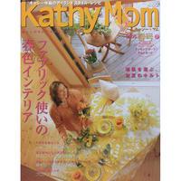 Kathy Mom キャシー・マム ⑦ 2005年春号 マリン企画