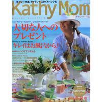 Kathy Mom キャシー・マム ② 2004年冬号 マリン企画