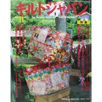 キルトジャパン 2002年11月号