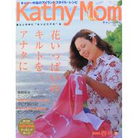 Kathy Mom キャシー・マム ③ 2004年春号 マリン企画