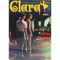 クララ Clara 2002年11月号
