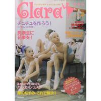クララ Clara 2001年3月号