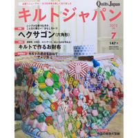 キルトジャパン 2012年7月号