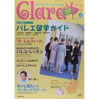クララ Clara 2002年6月号