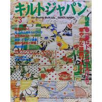 キルトジャパン 2002年3月号