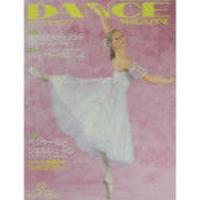 ダンスマガジン  2002年3月号