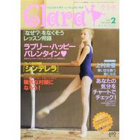 クララ Clara 2000年2月号