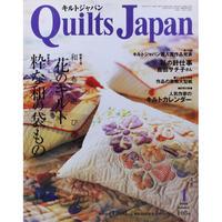 キルトジャパン 2006年1月号