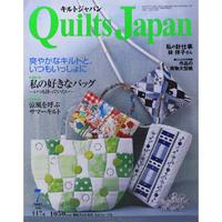 キルトジャパン 2007年7月号