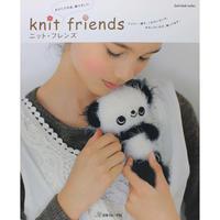 ニットフレンズ knit friends 日本ヴォーグ社
