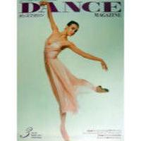 ダンスマガジン  1992年3月号