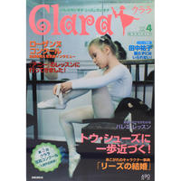 クララ Clara 2002年4月号