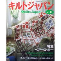 キルトジャパン No.11 1989年/平成1年