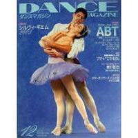ダンスマガジン  2002年12月号